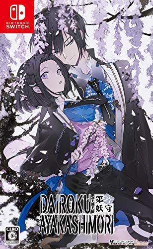 DAIROKU:AYAKASHIMORI 予約特典(ドラマCD) 付