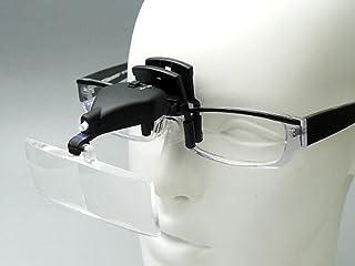 Lentes DE Aumento Intercambiables para Gafas con LUZ LED Y P