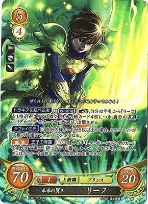 Fire Emblem 0 Cipher Card Game The Future Wise King, Leif B10-001 SR