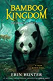 Bamboo Kingdom #1: Creatures of the Flood (English Edition)