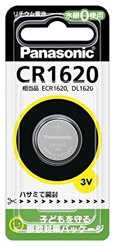 パナソニック リチウム電池 コイン型 3V CR1620 5個セット