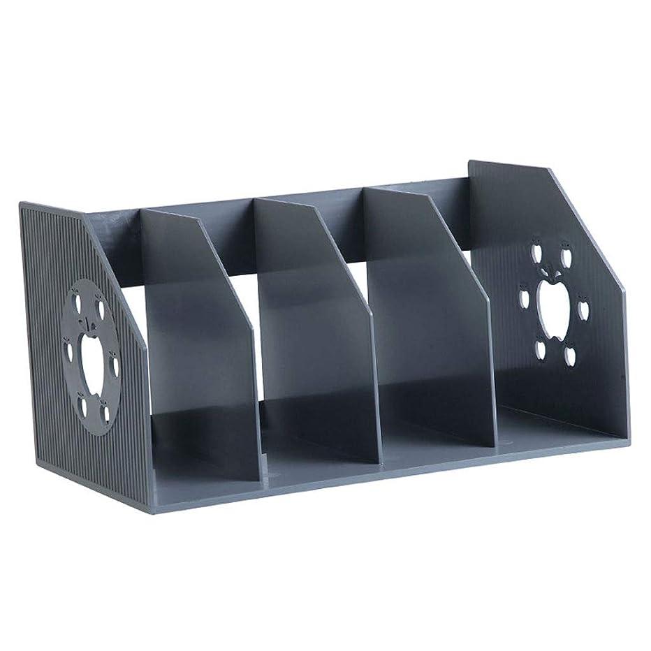 投げ捨てるスラダムストロークLQQGXLオフィス家具 4スピード大型ブックスタンド収納ラックファイルホルダーマガジンラックブックシェルフオフィスブックフォルダー (色 : Gray)