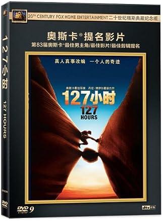 127小时(DVD9)