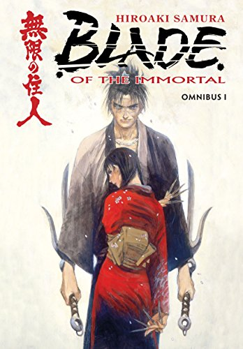 Blade of the Immortal Omnibus 1 [Lingua Inglese]