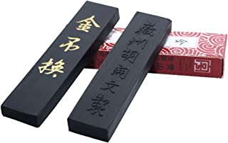 Hukaiwen Ink Block Handmade Oil Smoke Ink Stick for Chinese Japanese Calligraphy and Painting Jbh 31g