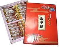 チョコちんすこう 大 20本入り×5箱 わかまつどう製菓 おきなわ土産 おやつに最適!沖縄伝統銘菓