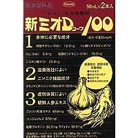 【指定医薬部外品】新ミオD100 50ML x2 【5個セット】