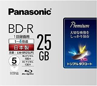 パナソニック 4倍速ブルーレイディスク片面1層25GB(追記型)5枚P