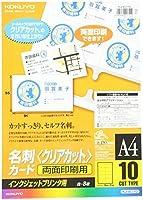 コクヨ インクジェット 名刺カード クリアカット 8枚 KJ-VC110 Japan
