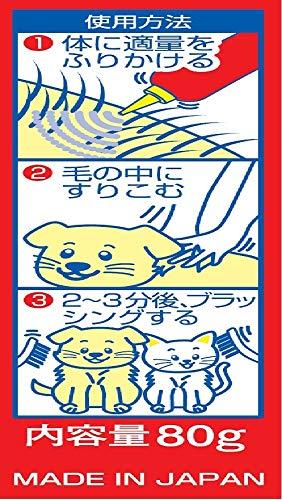 アース・ペット『アースダニノミとり粉(動物用医薬部外品)』