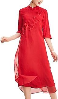 فستان من HangErFeng Qipao من الحرير الجيني فستان تشيونغسام المعدّل العناصر الصينية نمط فضفاض من طوق عمودي مشبك