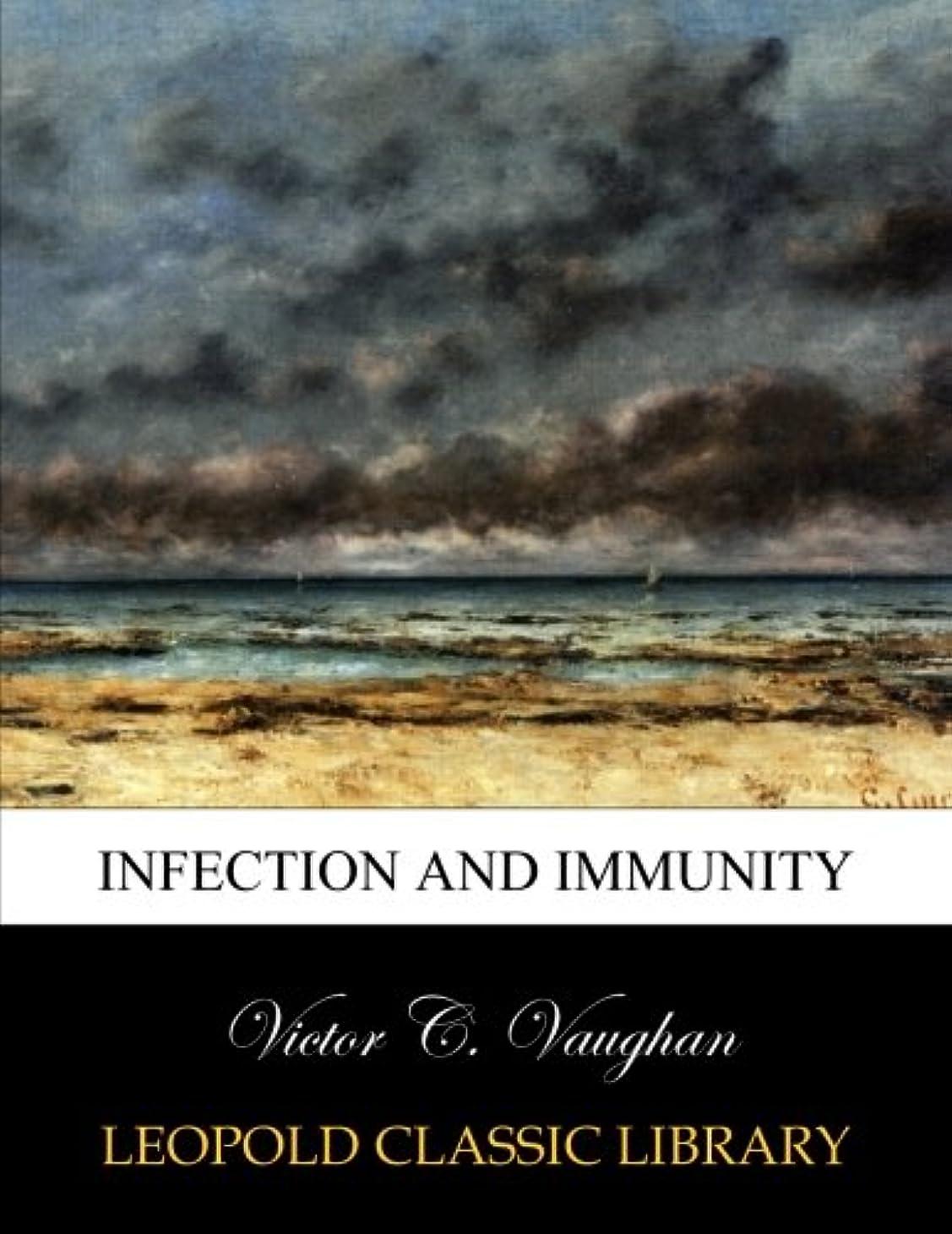 カテナ既婚トラフInfection and immunity
