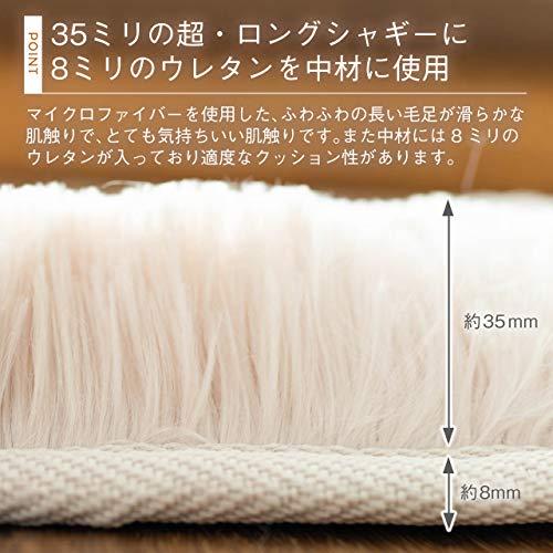 サヤンサヤンふわふわ洗えるシャギーラグ円形エクセレントムーティーⅡ直径140シール