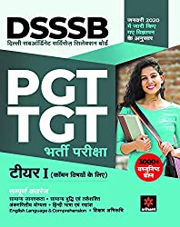 DSSSB PGT TGT Tier - 1 2020 Hindi (Hindi) Paperback – 23 Jan 2020