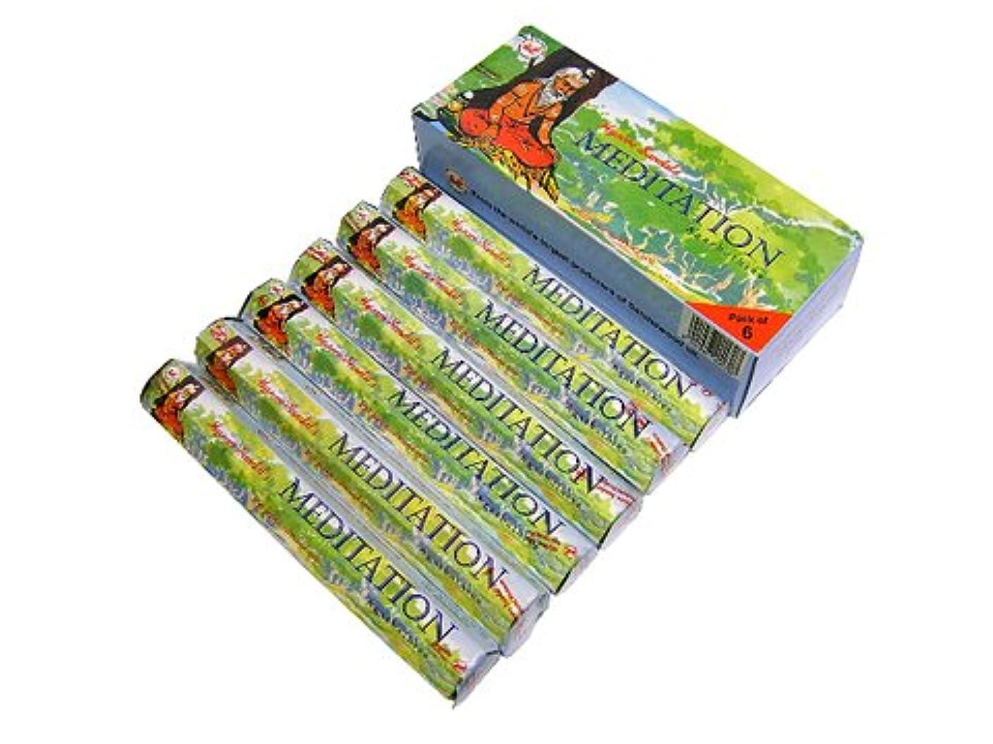 オーストラリアチョーク物語KARNATAKA SOAPS(カルナタカ ソープ) メディテーション香 スティック MEDITATION 6箱セット