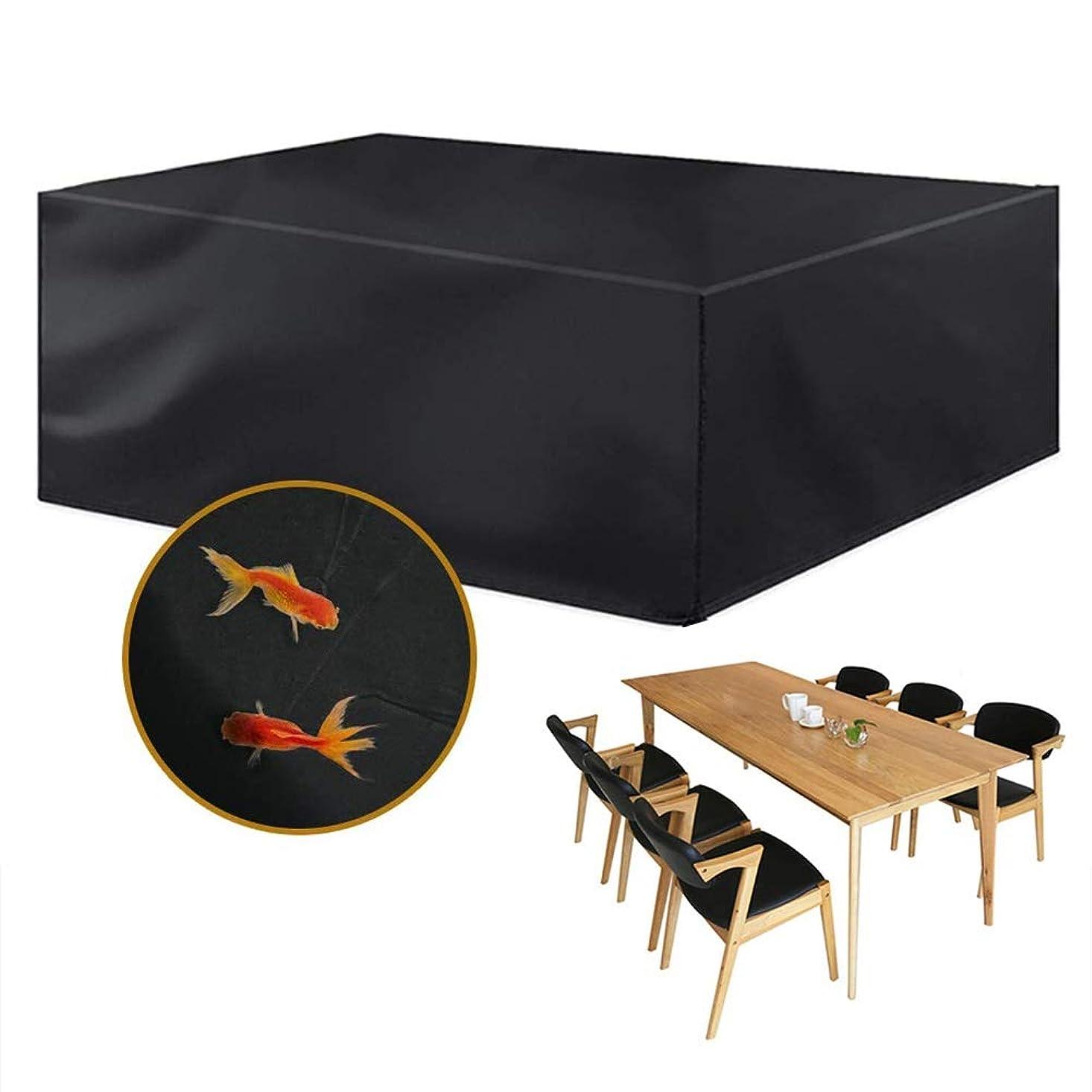 達成する上院ウナギLSXIAO ガーデン家具カバー 風と紫外線からの保護 長方形テーブルカバー 防水 ヘビーデューティーオックスフォードポリエステル 屋外パティオ家具セット、27サイズ (Color : Black, Size : 80x80x80cm)
