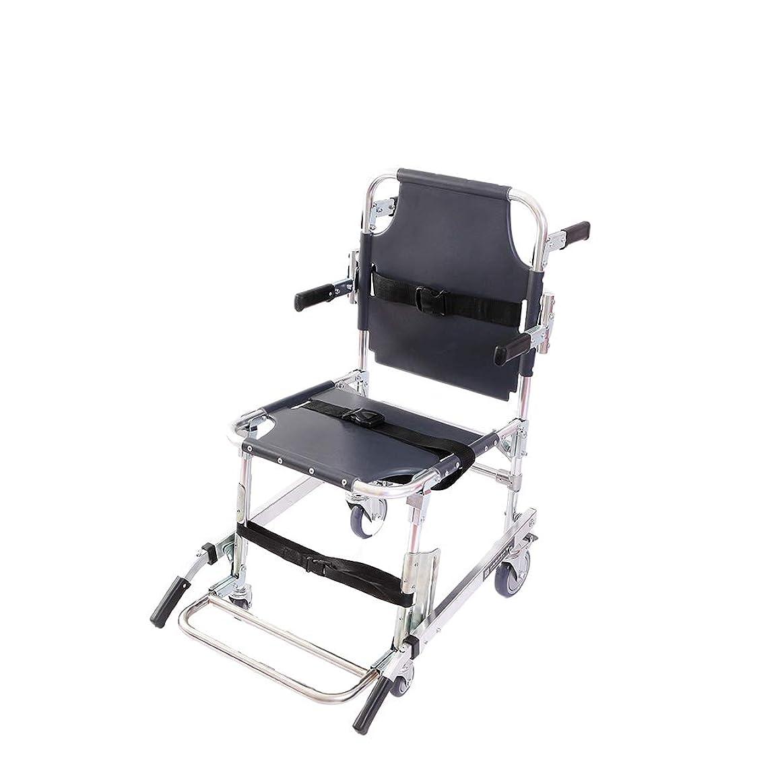 しゃがむ関数哀階段椅子、アルミニウムの軽量2ホイールクイックリリースバックル、350ポンド容量のリフト付き医療輸送椅子