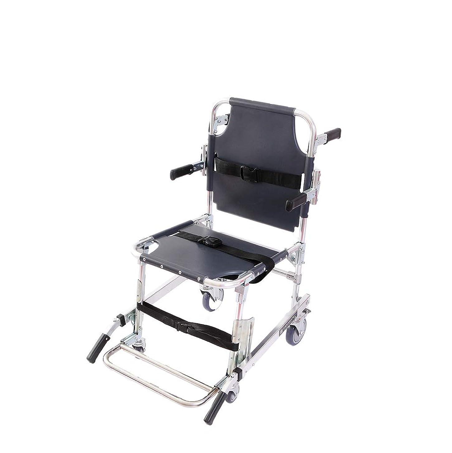保存三十コメント階段椅子、アルミニウムの軽量2ホイールクイックリリースバックル、350ポンド容量のリフト付き医療輸送椅子
