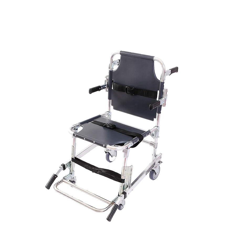 カートン不条理実質的階段椅子、アルミニウムの軽量2ホイールクイックリリースバックル、350ポンド容量のリフト付き医療輸送椅子