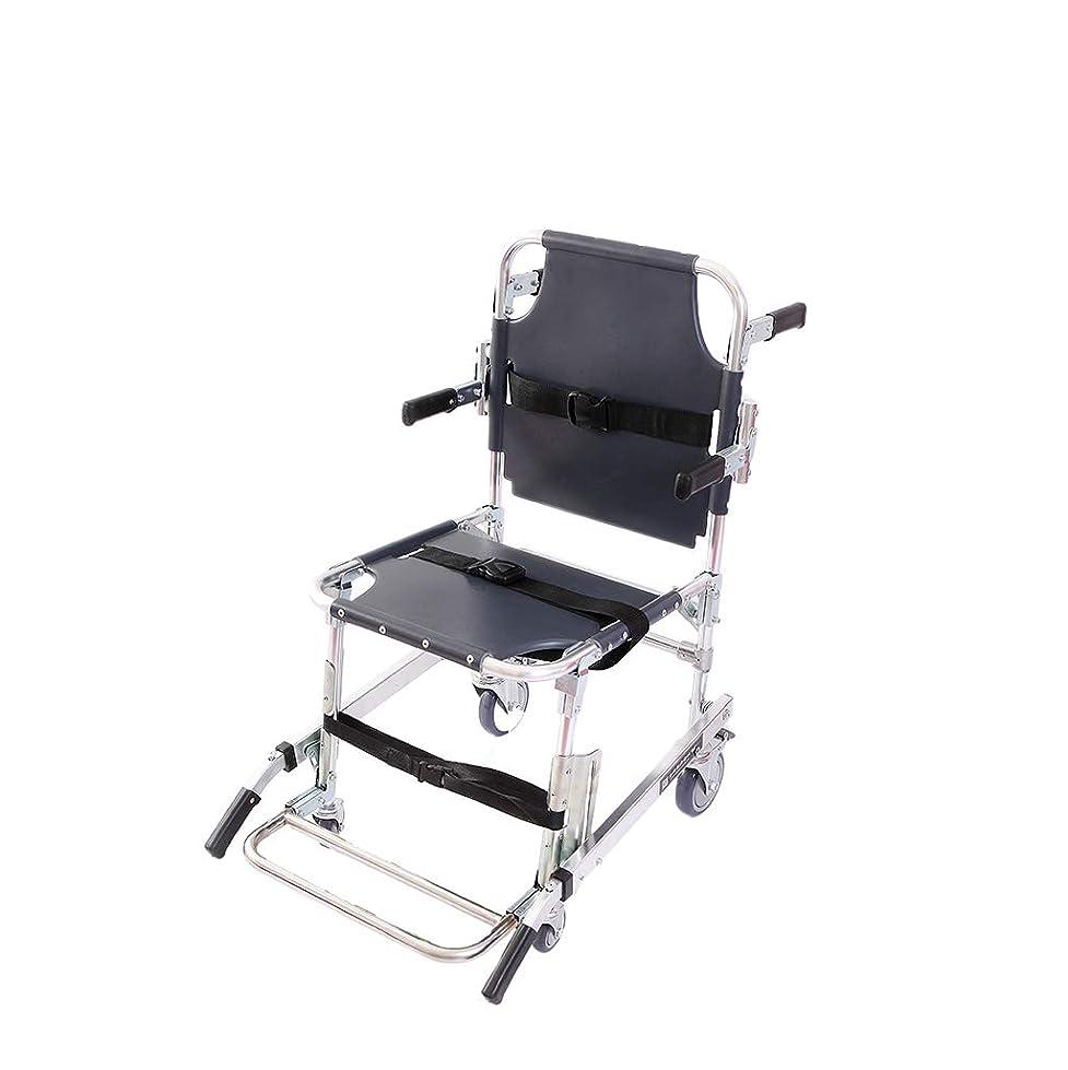 海外しわ習字階段椅子、アルミニウムの軽量2ホイールクイックリリースバックル、350ポンド容量のリフト付き医療輸送椅子