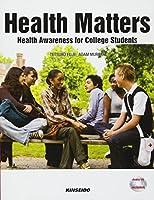 英語で知る健康問題