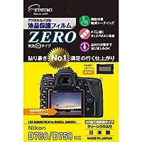 エツミ デジタルカメラ用液晶保護フィルムZERO Nikon D780 / D750対応 VE-7332