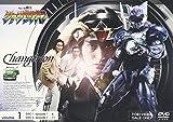 超光戦士シャンゼリオン VOL.1[DVD]