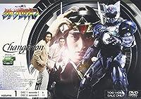 超光戦士シャンゼリオン VOL.1 [DVD]