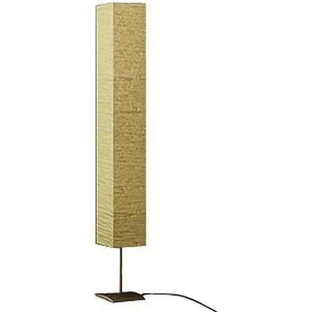 vidaXL Lampe de Salon sur Pied Eclairage Lampadaire Lampe de Maison Lumière