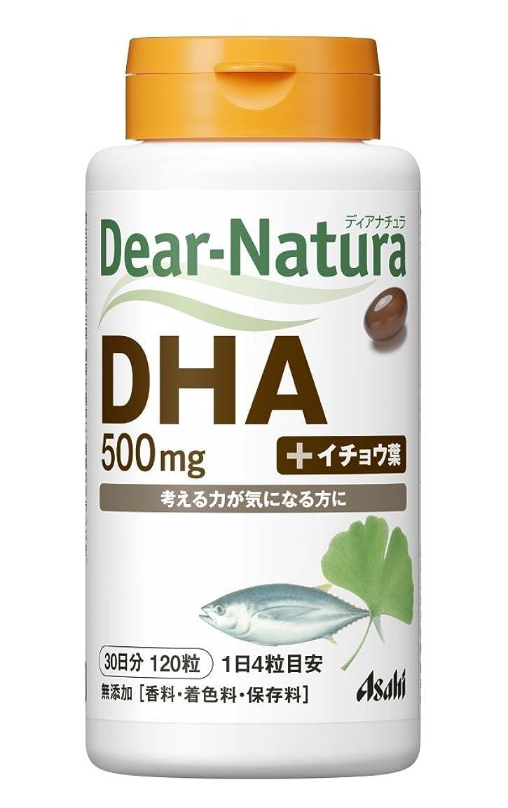 思いやりのあるする必要がある貞ディアナチュラ DHA With イチョウ葉 120粒