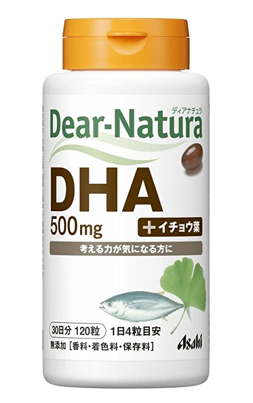 気を散らす援助メッセンジャーディアナチュラ DHA With イチョウ葉 120粒
