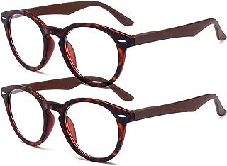 Fulision Unisex Retro 2 pack Plastic full frame reading glasses HD eye nails spring foot wire Reading Glasses