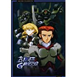 Blue Gender - Classic [DVD] [Import]
