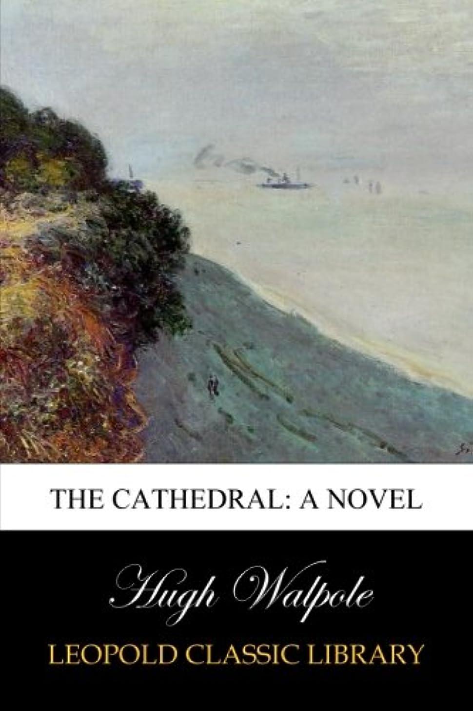 司法ウェイドすることになっているThe Cathedral: A Novel
