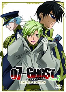 07-GHOST Kapitel.3 初回限定版 [DVD]
