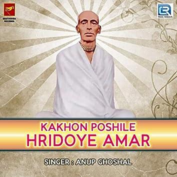 Kathon Poshile Hridoye Amar