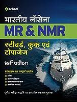 Bhartiya Nausena MR & NMR Steward, Cook Avum Topass Bharti Pariksha
