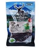 北海道ベニスン (Venison) エゾ鹿干し肉 50g