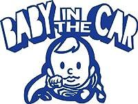 Baby in the car  ベービーインザカー 子供が乗ってますステッカー Super Boy (ブルー)
