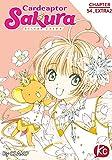 Cardcaptor Sakura: Clear Card #54_extra2 (English Edition)