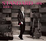 STANDARD〜呼吸(いき)〜(通常盤)