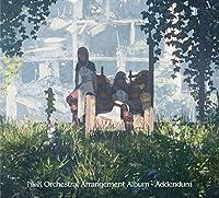 【Amazon.co.jp限定】NieR Orchestral Arrangement Album - Addendum (「NieR Orchestral Arrangement Album - Addendum Special Disc」+Amazonロゴ柄CDペーパーケース付)