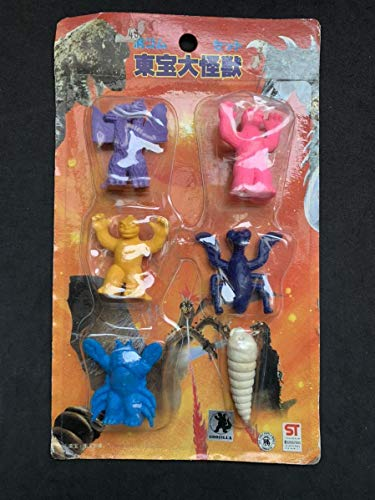 当時物 東宝大怪獣 消しゴムセット ゴジラ キングギドラ モスラ 昭和 レトロ ビンテージ 駄菓子屋