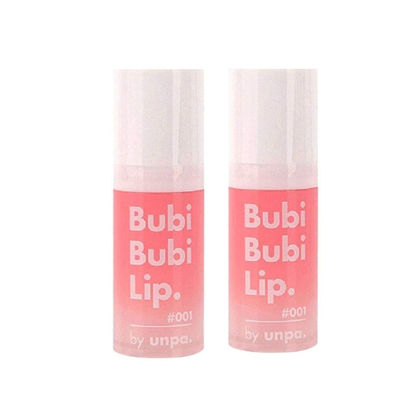 ブームヒギンズ損傷オンパブービーブービーリップ12mlx2本セットリップスクラブ韓国コスメ、Unpa Bubi Bubi Lip 12ml x 2ea Set Lip Scrub Korean Cosmetics [並行輸入品]