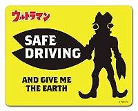 バルタン星人 【SAFE DRIVING】車マグネットステッカー