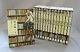 図書館の主 コミック 全15巻完結セット (芳文社コミックス)