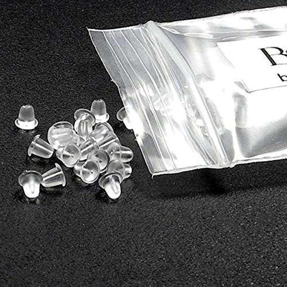 300 Clear Hypoallergenic Soft Plastic Earring Backings for Post & Stud Earrings