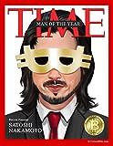 CoinedBits Bitcoin Time Magazine - Funda para libros de revistas, fundador Satoshi Nakamoto