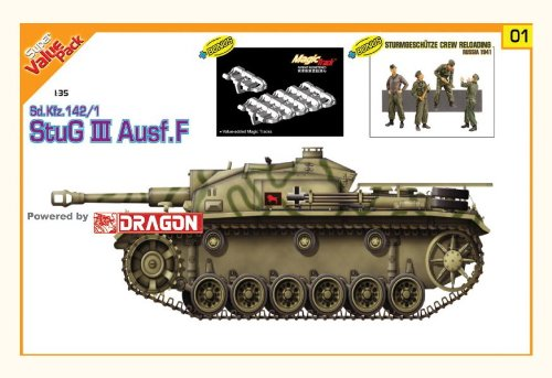 1/35 WW.II ドイツ軍 Sd.Kfz.142/1 III号突撃砲F型 プラモデル