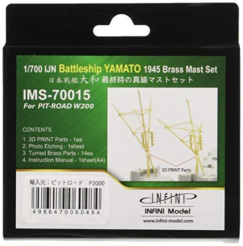 インフィニモデル 1/700 IMSシリーズ 日本海軍 戦艦 大和 最終時用 (PIT用) 艦船用真ちゅう製マストセット ...